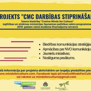 """Projektā """"CMC darbības stiprināšana"""" jaunatnes organizācija """"Creative Minds for Culture"""" attīstīs darbību un veicinās jauniešu līdzdalību."""