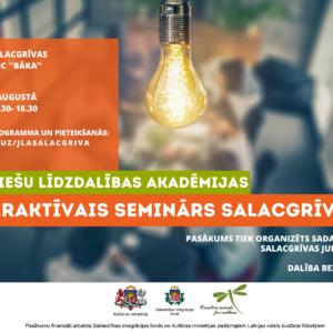 Salacgrīvā notiks jauniešu līdzdalības akadēmijas seminārs
