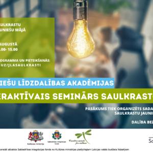 Saulkrastu jauniešu mājā notiks jauniešu līdzdalības akadēmijas interaktīvais seminārs