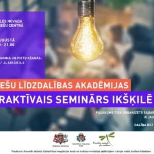 Ikšķilē notiks interaktīvais seminārs jauniešu līdzdalības veicināšanai