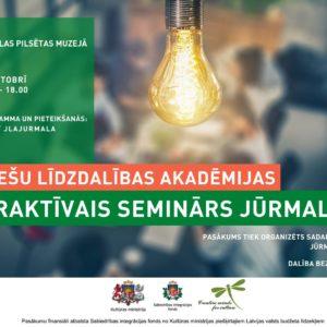 Jūrmalā notiks jauniešu līdzdalības akadēmijas interaktīvais seminārs