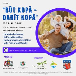"""Projektā """"Būt kopā-darīt kopā"""" bērniem un ģimenēm tiks organizēti brīvā laika pavadīšanas pasākumi"""