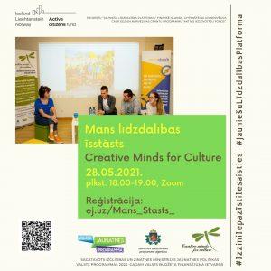 """Iepazīsti jauniešu organizāciju """"Creative Minds for Culture""""!"""